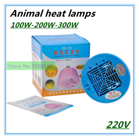 12PCS Animal Heat Lamps Chicken Heating Lamp Blue Pig Cat Dog Lamb Animal  Conditioned 100W 200W