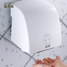 X-8830 AC electric sensor touchless automatic infrared hand dryer toilet bathroom ABS wall mounted british Euro American jet UL цена 2017