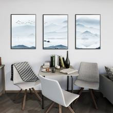 3Pcs/Lot Chinese Abstract Canvas Painting Poster and Print Unique Decor Wall Art Pictures for Living Room Bedroom 41xdzs 490 491 492 3pcs fashion abstract print art