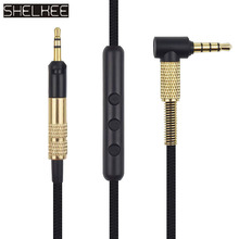 SHELKEE 3.5mm to 2.5mm Replacement Upgrade Audio Cable For Sennheiser Momentum 2.0 headphones cable with MIC