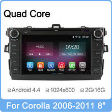 8″ Quad Core Android 4.4 2 Din Car Stereo Auto Radio DVD GPS for Toyota Corolla 2007 2008 2009 2010 2011 RAM 2G+16G HD 1024*600