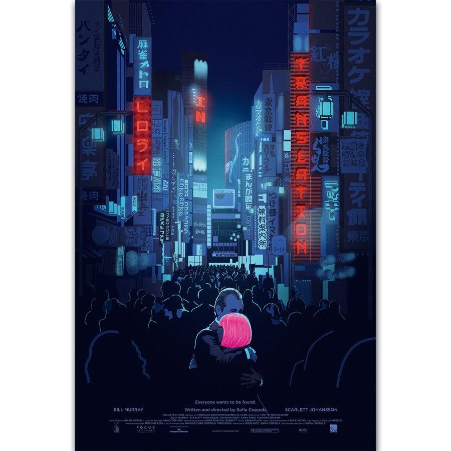 Lost in Translation Art Silk Poster 12x18 24x36