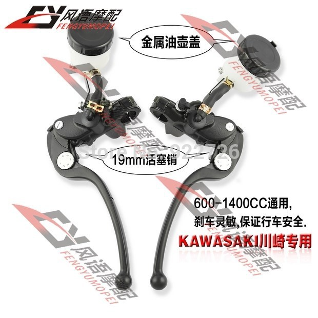 Free Shipping Motorcycle accessories For Kawasaki ZZR600/1100/1400 ZR-6R 9R 10R 12R Z750/1000 clutch brake pump master cylinder