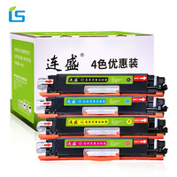4Pcs/set CE310A CE311A CE312A CE313A / 126A Compatible Toner Cartridge For HP LaserJet Pro CP1025 1025nw M275mfp M175a M175n