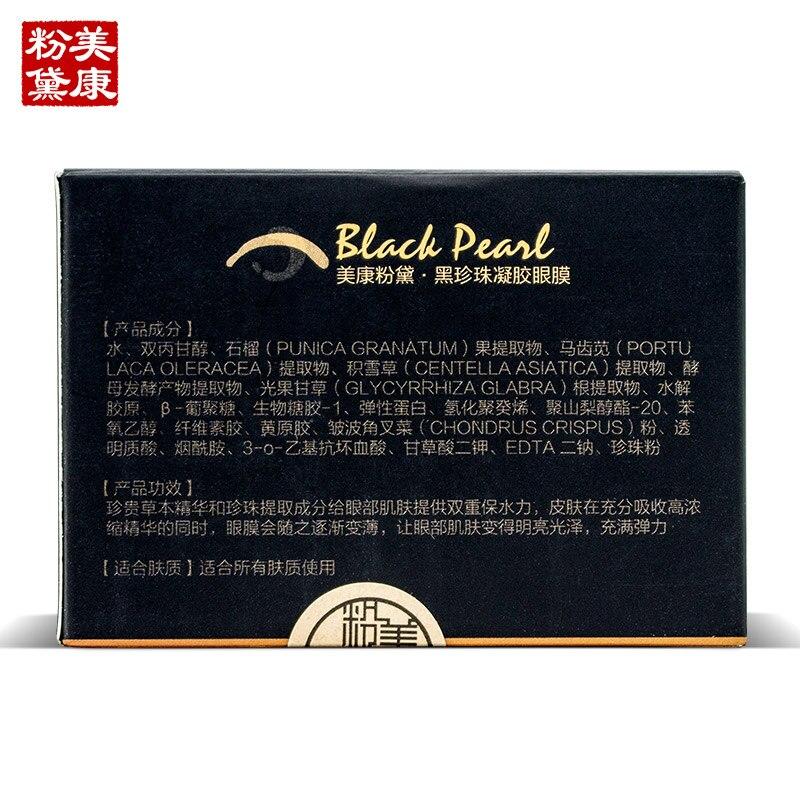 Cuidados com a Pele Rugas Meiking 60 Pcs Black