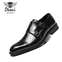DESAI New Men's British Business Dress Shoes Genuine Leather Formal Brogue Shoes Men Monks Shoes Double Buckle Oxfords Black