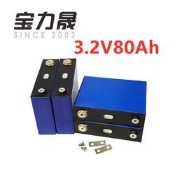4 sztuk 3.2v80AH lifepo4 komórek o dużej pojemności 12.8 V nie 100AH akumulatory do energii słonecznej 12 v 85Ah bateria ebike długie życie 3500 cykli