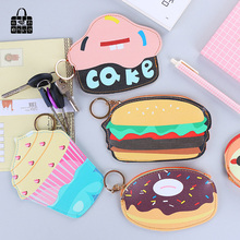 1pcs lovely creative cake Hamburg  zero wallet child girl boy women purse,lady wallets,coin bag Free shipping