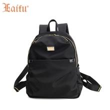 Laifu Марка Дизайн женщины нейлоновый рюкзак дамы большой Ёмкость таблетки мешок для девочек-подростков школьный Водонепроницаемый, черный, фиолетовый