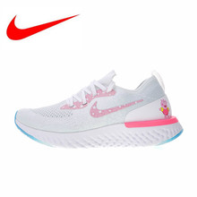 Buy shoes shocks and get free shipping on AliExpress.com 73185e388