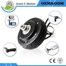 light 5 inch electric wheel motor brushless 24v 250w hub motor kit electric scooter motor electric bike bicycle conversion kit