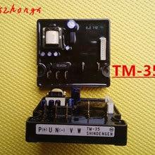 7MBR50UA120-50 TM-35 TM-03C TM-03A CM400HA-24H CM300HA-24H и
