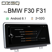OZGQ 10.25 Inch Android 8.1 Car Multimedia Player GPS Navigation Monitor Autoradio For 2013-2016 BMW F30 F31 F32 F33 F34 F35 F36 compatible bulb with housing 400 0400 00 for f3 xga f3 sx f3 sxga f30 f30 1080p f30 sx f32 1080p f32 sx f32 wuxga crpn 52b