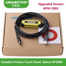 새로운 디자인 GPW CB03 적합한 proface 터치 패널 프로그래밍 케이블 다운 라인 gp37w2 USB GPW CB03 GPW CB02