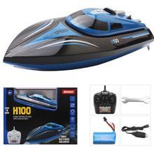 Модернизированная скоростная лодка Skytech H100 с дистанционным управлением 2,4 GHz 4CH, скоростная гоночная лодка с ЖК-экраном, игрушки в подарок для детей