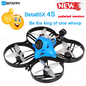 "Image 1 - Beta85X フープ quadcopter 4 s hd フープ dvr 1105 5000KV モータ 2 s F4 fc BLHeli_32 esc axii アンテナ emax avan 2 ""4 ブレード小道具"