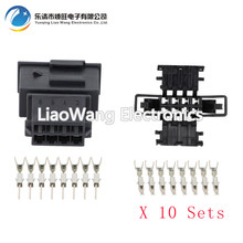 10 Sets 8 Pin Automotive Connector Harness with Terminal DJ7083A-1.5-11/21  8p Connector connector hr25 7tr 8p 73