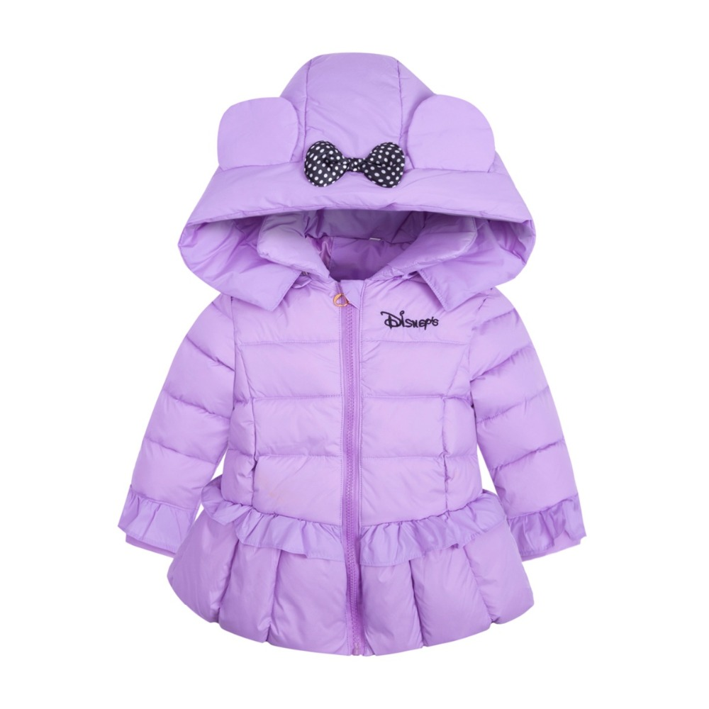 Purple Girls Winter Coat | Fashion Women's Coat 2017