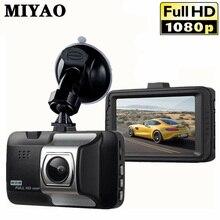 MIYAO Mini Car Dvr Dash Car Camera Recorder HD 1080P 120 Degrees Dash Cam Driving Recorder Video Night Vision G-Sensor Dashcam автомобильный видеорегистратор dvr 2 4 hd 1080p g 120