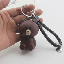 Kawaii Bear Keychain