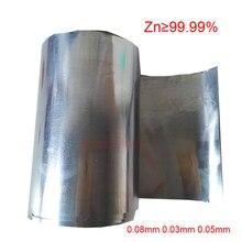 0,08 мм 0,03 мм 0,05 мм толщина проводящего цинкового листа цинковая полоса цинк электрод из фольги эксперимент Zn пластина 99.99
