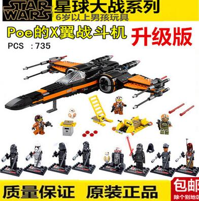 Hot sale 748 pcs 2016 LEPIN 05004 79209 Star Wars First <font><b>Order</b></font> Poe's X-wing Fighter Assembled Toy Building Block Christmas gift