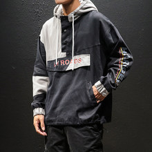 M-5XL Gloednieuwe Harajuku Sweatshirts Hoodies Mannen 2019 Mode Herfst Winter Losse Hip Hop Streetwear Hoodies Drop Shipping(China)
