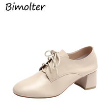 Bimolter New Lace up Soft Leather Oxford Shoes for Women Brand Round toe Womens Pumps Fashion Young Ladies Hot Sale NB049