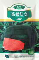 Fruit seeds High sugar hearts watermelon seeds Black red early in the disease resistance high yield 20 g/bag