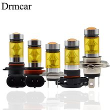 H1 1156 1157 H4 H7 H8 9006 H16 100W 20SMD Car Led 4300K 6000K Reversing Light Turn Signal Fog Light Car Lights Auto Headlight(China)