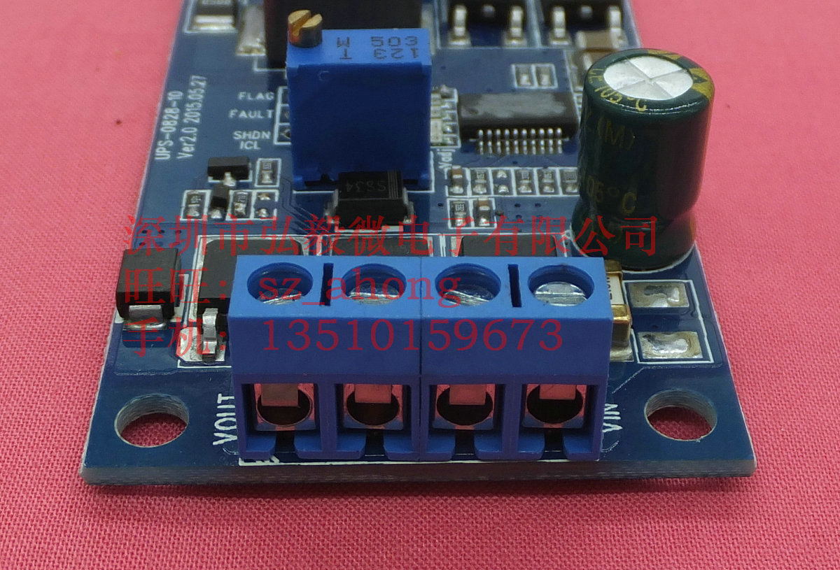 Lithium Lead Acid Battery Charging Module Ups Power Supply 6v Or 12v Charger Using Lm317 Uninterruptible 10a In Air Conditioner Parts From Home Appliances On