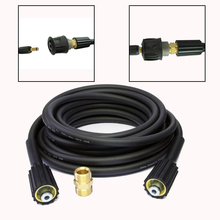 5M 10M 15M Meters Car Washer Extension Hose 22mm Screw Outlet 1/4 Braided For Karcher High Pressure