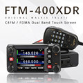 Suitable for the Yaesu FTM-400XDR Latest C4FM / FDMA Dual-Band Touch Screen Digital Car Radio Transceiver