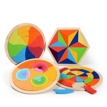 New Round Rainbow Baby Rainbow Intelligence Building Blocks Wooden Young Children Early Education Educational Toys