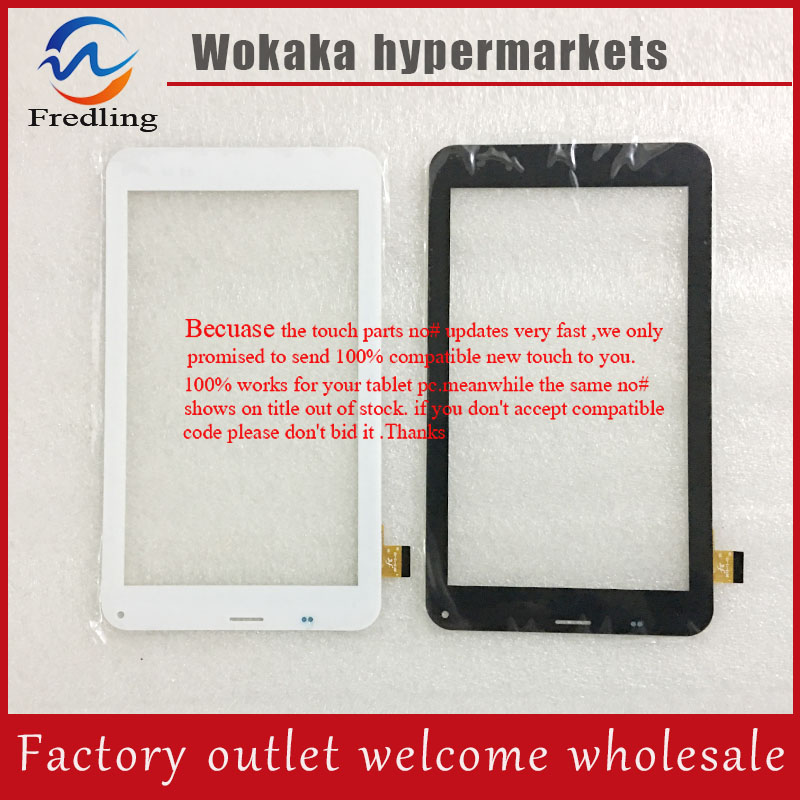 Free film 7 inch for CUBE talk 7x external screen capacitive touch screen U51GT touch panel
