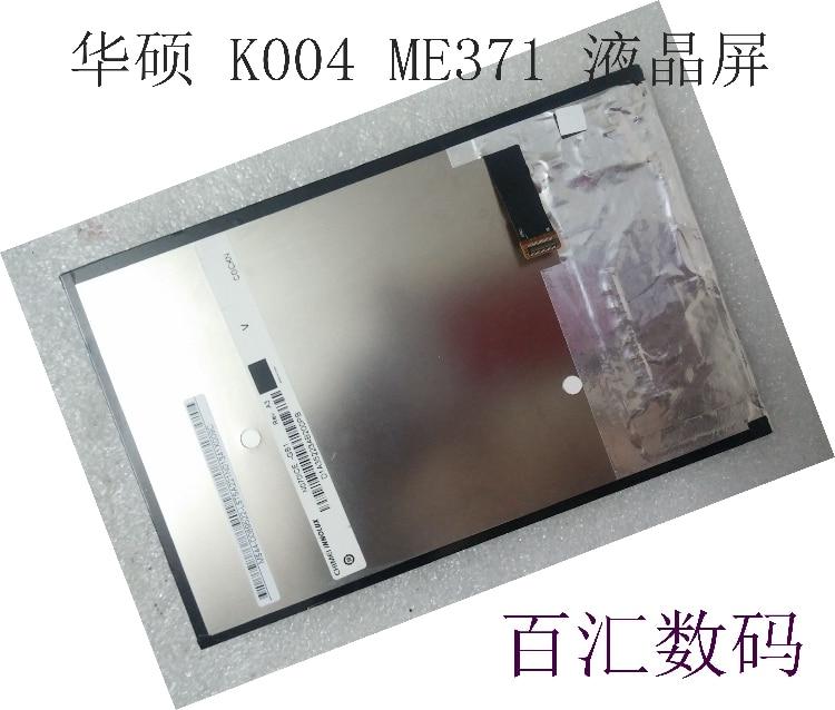 ME371MG ME372CG ME175KG LCD screen inside the LCD screen