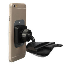 360 Degrees Rotating Magnetic Universal Car CD Solt Phone Holder Stand Bracket Support For iPhone 6 6s 7 Plus For Samsung GPS