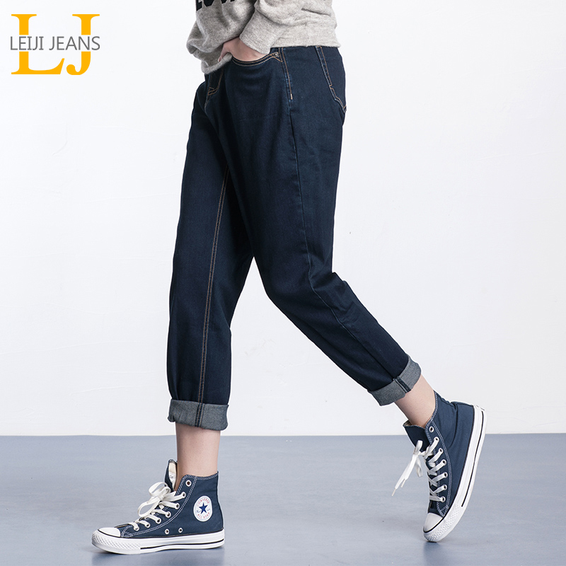 LEIJIJEANS Spring And Summer Plus Size 40-120KG Suit 2 Solid Color Mid Waist Full Length Fashion Loose Harem Women   Jeans