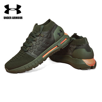 under armour walking shoes