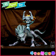 Cartoon Comic Game The legend of Zelda Midna and Wolf 3D Paper Model DIY Manual Toy