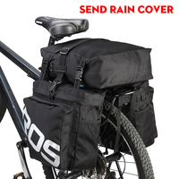 Roswheelバイクバッグ37l mtbマウンテンバイクラックバッグ3で1多機能道路自転車パニエ後部座席トランクバッグ