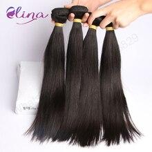 DHL/UPS Fast Shipping Unprocessed Brazilian Human Hair Straight Bundles Virgin Human Hair 4 Bundles Deal 9a Grade Top Quality