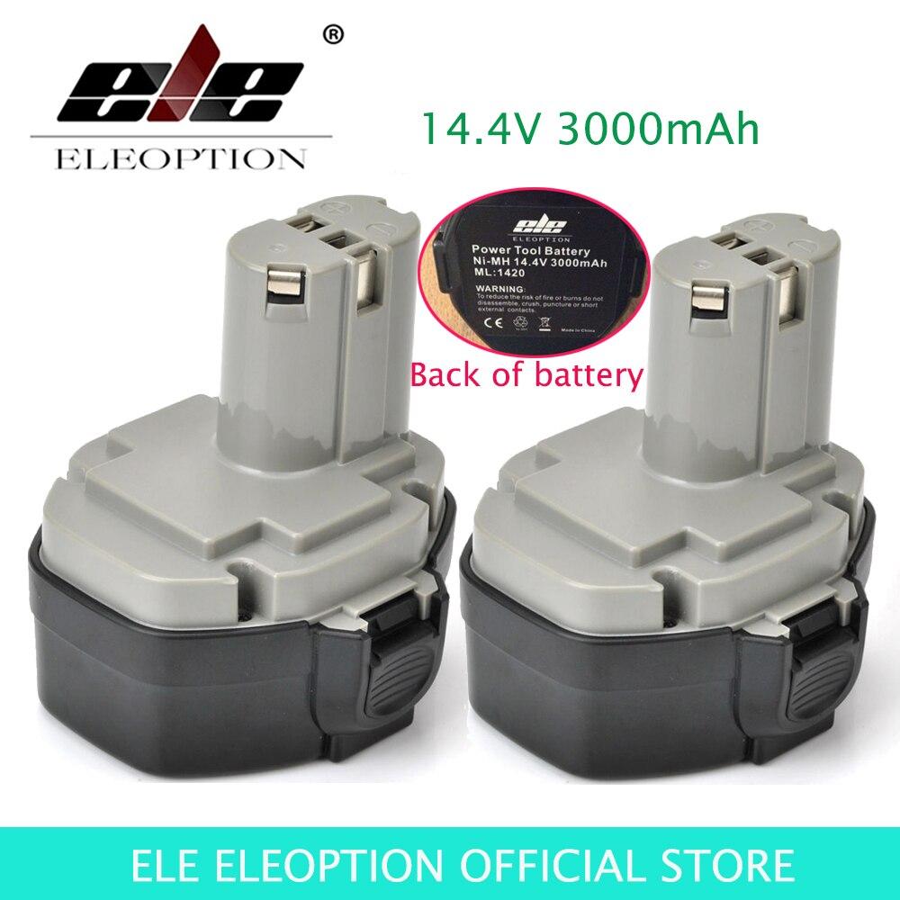 ELEOPTION 2PCS 14.4V 3000MAH 3.0AH BATTERY FOR MAKITA 1420 1422 1433 1434 1435F 193158-3 14.4V Power Tool 3.0AH Ni-MH 2pcs lot ni cd 14 4v 3000ma rechargeable battery pack for makita power tools cordless drill pa14 1433 jr140d 1422 1420