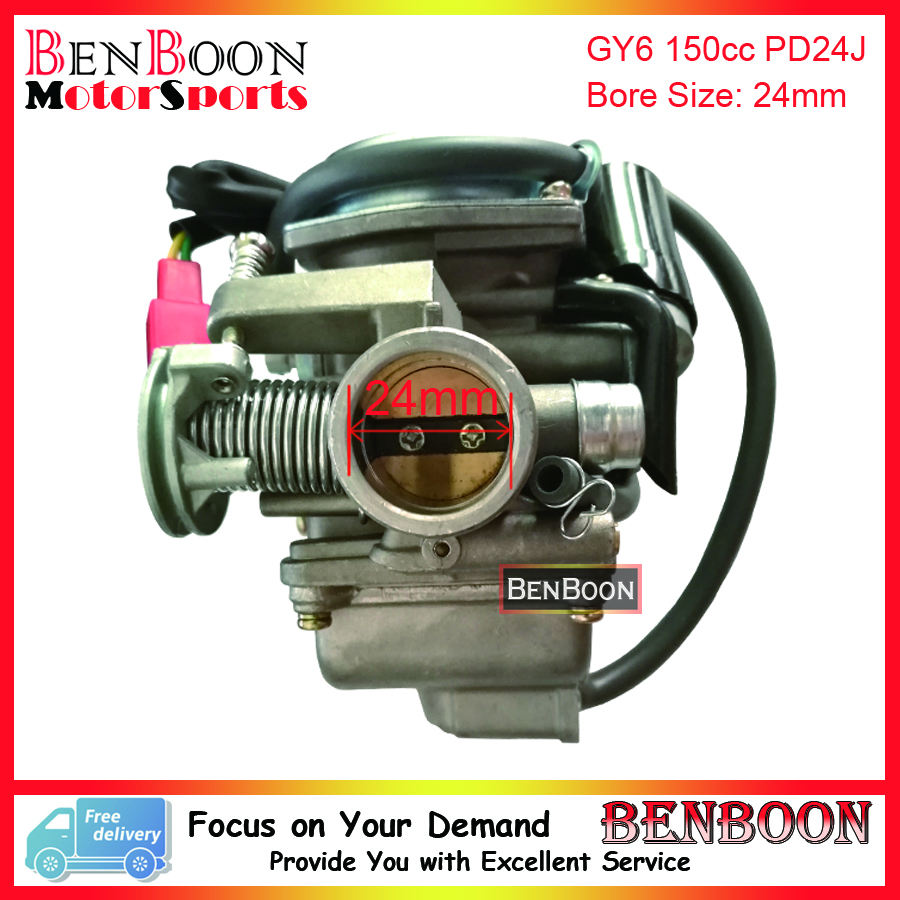 Gy6 150cc engine parts pd24j carburetor chinese scooter parts atv parts znen baotian peace taotao icebear roketa free shipping