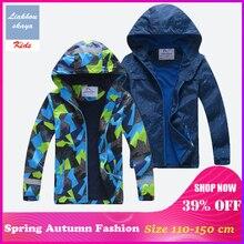 Liakhouskaya/Новинка года; сезон весна; детская куртка для мальчиков; теплое пальто для подростков; Детские флисовые ветровки; Водонепроницаемая Корейская одежда