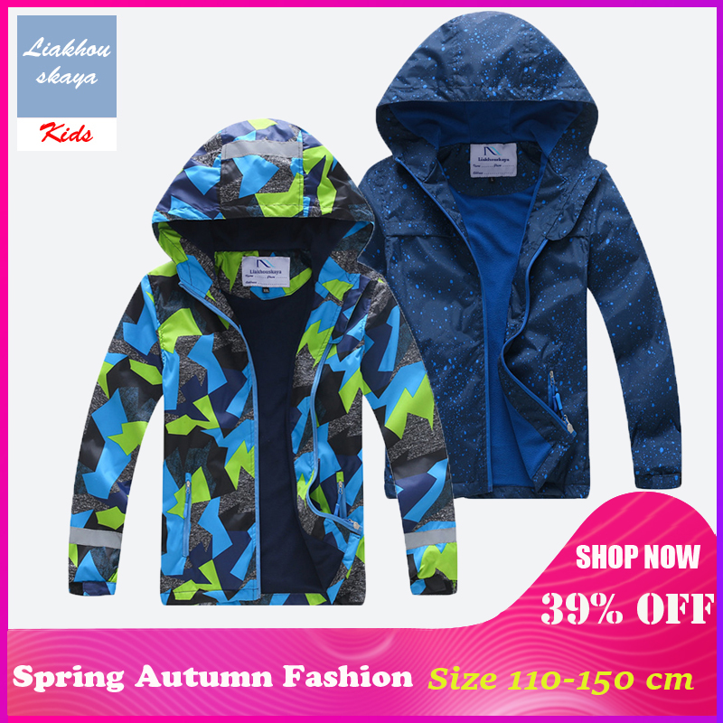 Liakhouskaya/Новинка 2019 года; Весенняя детская куртка для мальчиков; теплое подростковое пальто; Детские флисовые ветровки; Водонепроницаемая Корейская одежда