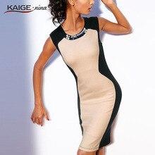 KaigeNina New Fashion Hot Sale Women Natural Long Stretch Striped Tight O-Neck Knee-Length Sleeveless Knit Dress 1018