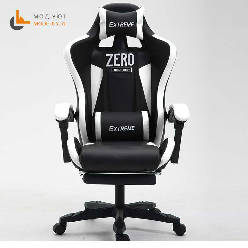 ZERO-L WCG ゲームチェア人間工学アームチェアアンカーカフェゲーム競争力のある席送料無料