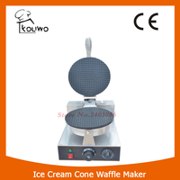 KW 1A 2017 Hot Sale Stainless Steel Electric One Plate Round Ice Cream Cone Waffle Maker