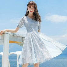 AcFirst Summer Blue Women A-Line Dress Casual Embroidery Mesh Long Dresses Club Evening Party Sexy Sweet Plus Size